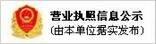 PC阳光板厂家企业信息公示